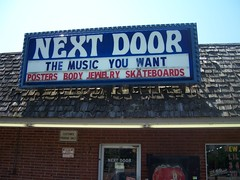 015 Next Door Records, Martin TN