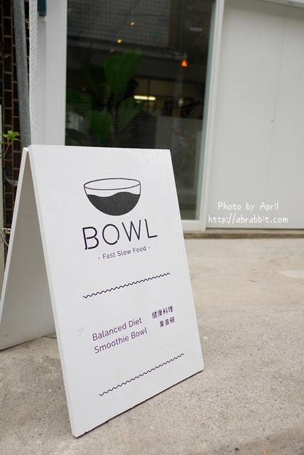 32623416121 033317319f o - [台中]BOWL Fast Slow Food--健康少油料理、果昔專賣,清爽健康無負擔!@中興四巷 西區 勤美