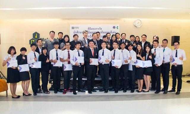 นักศึกษา IT ที่มีคุณธรรมจริยธรรมดีเด่น ประจำปีการศึกษา 2558