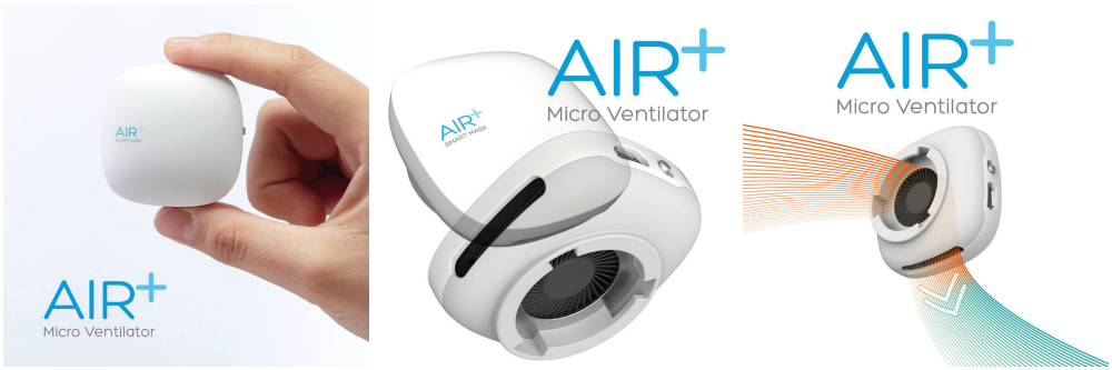 AIR+ Micro Ventilator Collage