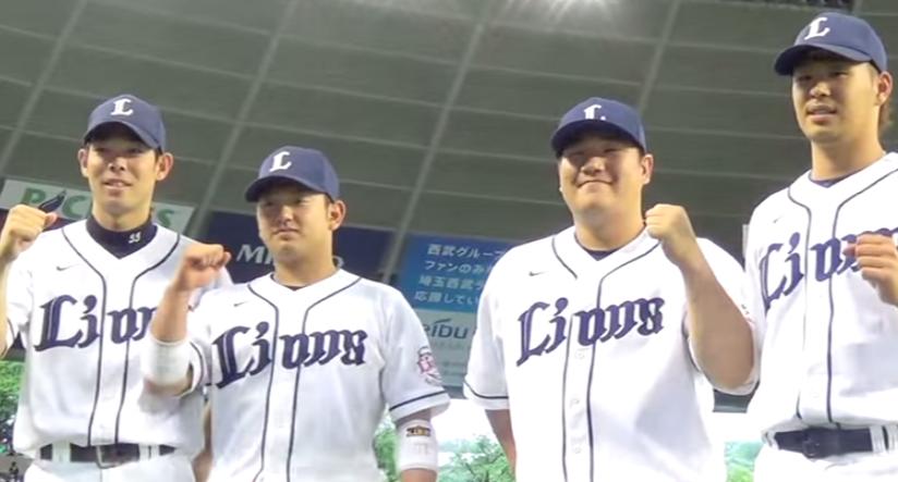 ファン投票で浅村・中村・秋山・森4選手が選出!「マツダオールスターゲーム2015」 - YouTube