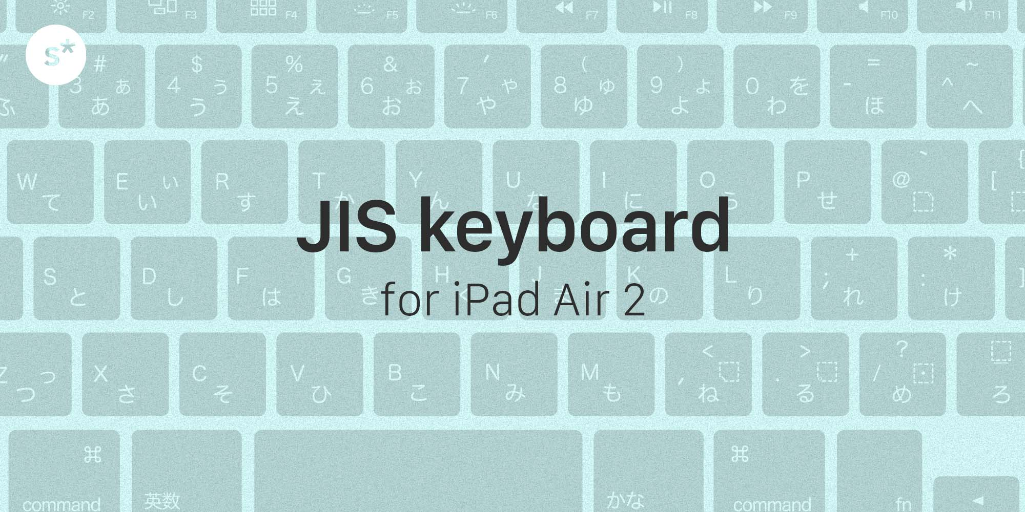 20170129_microsoft-keyboard