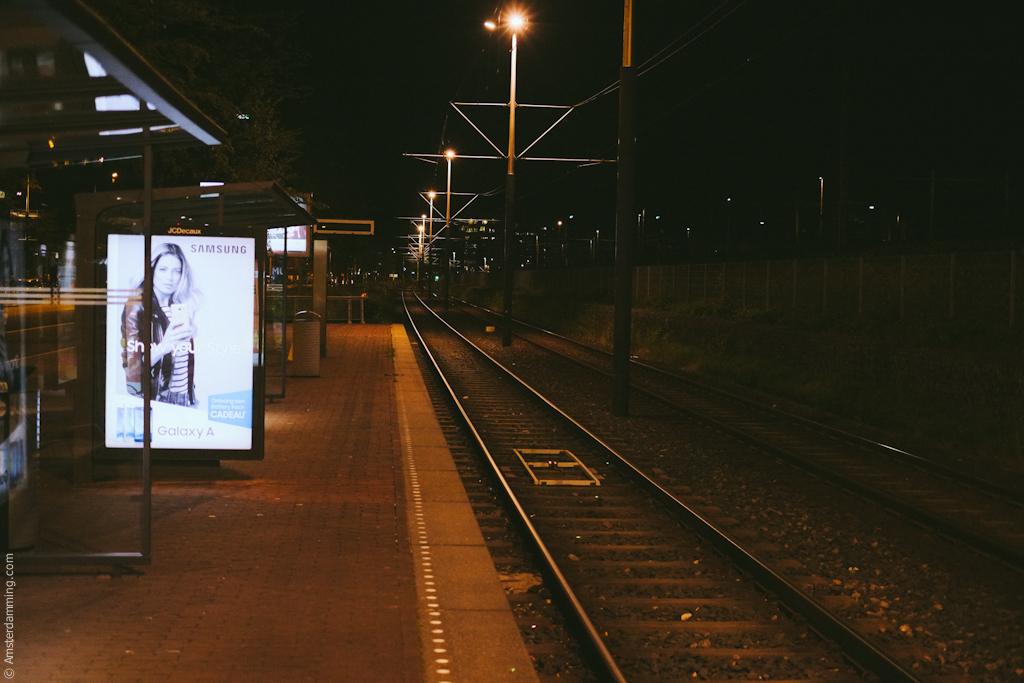 Amsterdam, IDFA @Pakhuis de Zwijger