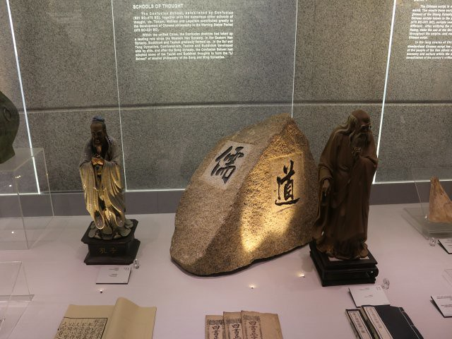 obiective turistice macao museum 1