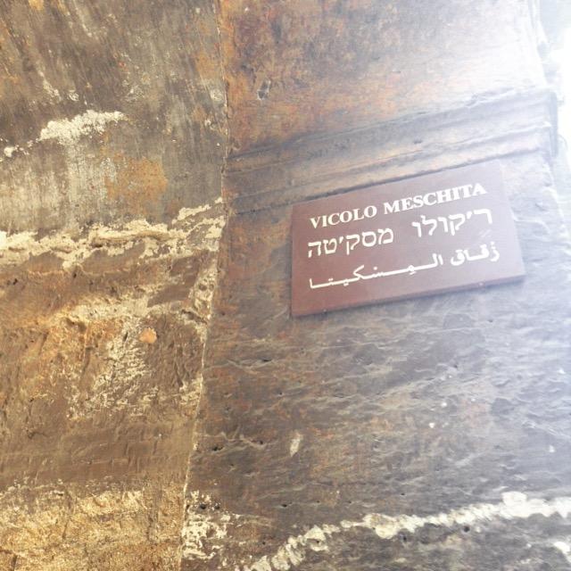 Scritte a Palermo