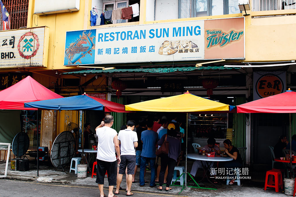 Sun Ming Cheras KL