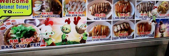 Ah Ching chicken rice menu