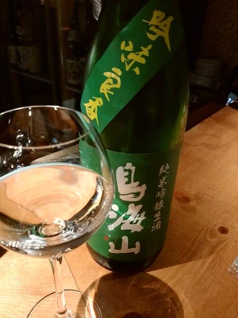 鳥海山 吟味良香 純米吟醸生酒@八咫 新宿三丁目店