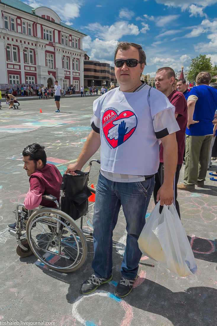 День_России_2015-62