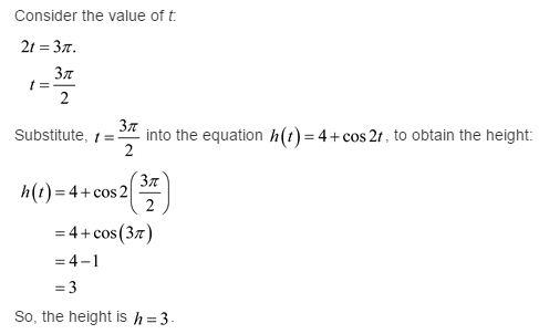 Stewart-Calculus-7e-Solutions-Chapter-16.2-Vector-Calculus-48E-5