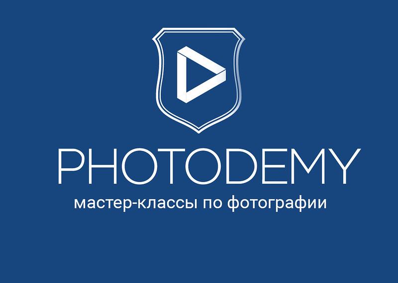 Образовательный портал по фотографии Photodemy.com