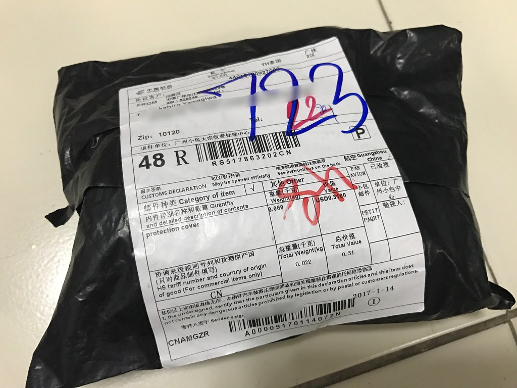 A package from Bang good.