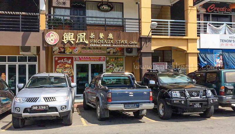 Kota Kinabalu Dim Sum place