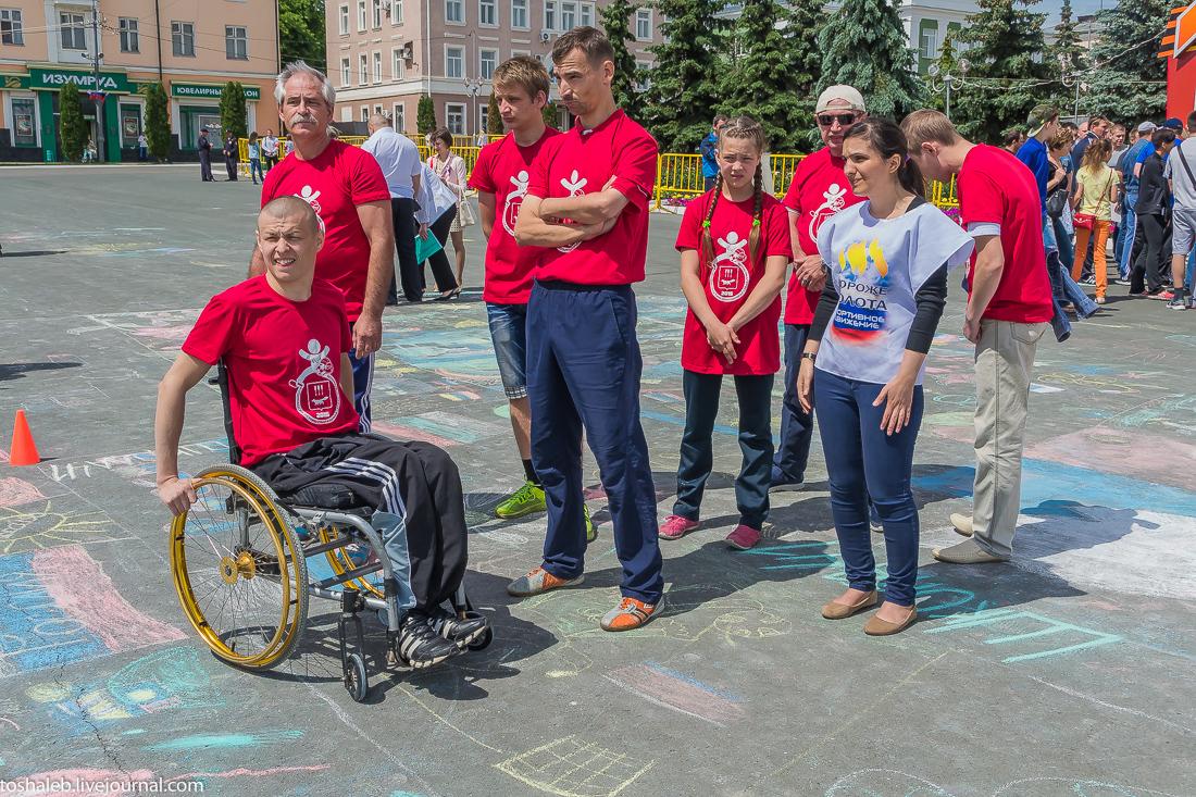День_России_2015-34