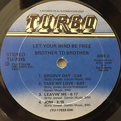 BROTHER TO BROTHER:LET YOUR MIND BE FREE(LABEL SIDE-B)