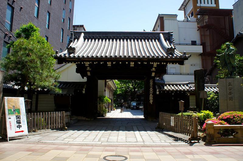 表門/本能寺(Honno-ji Temple / Kyoto City) 2015/05/11