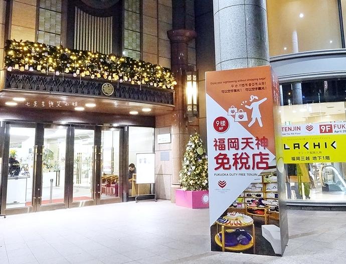 2 九州 福岡天神免稅店 九州旅遊 九州購物 九州免稅購物