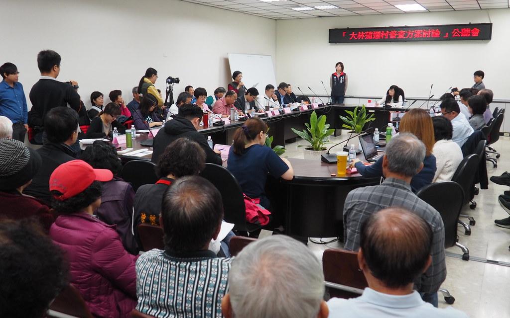 大林埔遷村普查計畫中幽靈人口和遷村安置方案引起爭議,市議員陳麗娜舉辦公聽會。攝影:李育琴