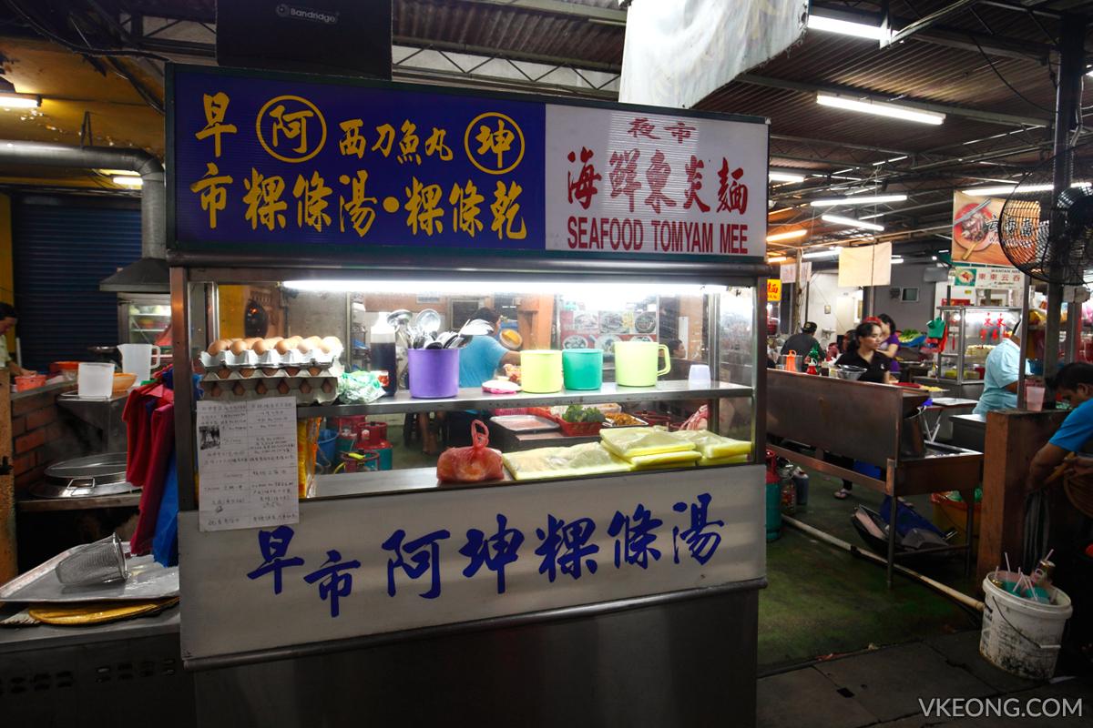 Seafood Tomyam Mee Stall