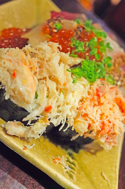 spilling sushi こぼれ寿司 魚えん(Gyoen) 32
