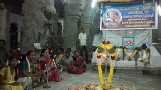 Vivekananda Kendra
