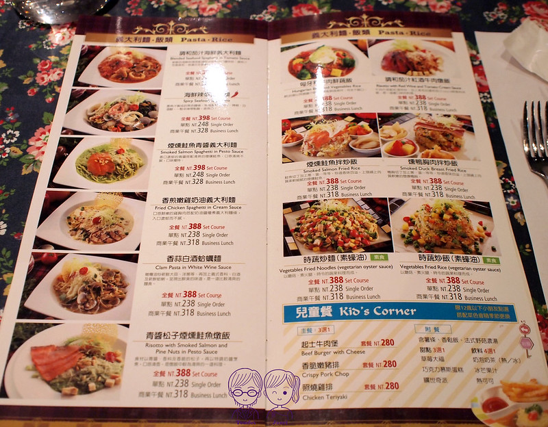13 MrOnion menu