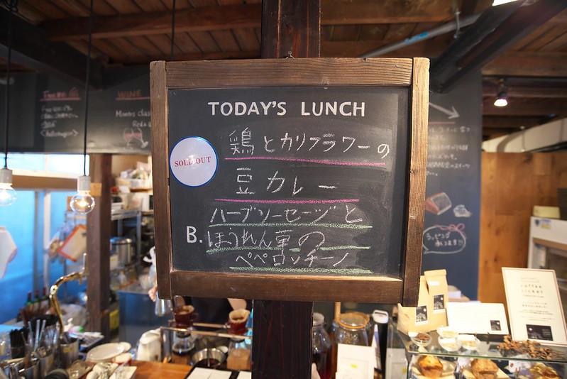 東京路地裏散歩 HAGISO HAGI CAFE