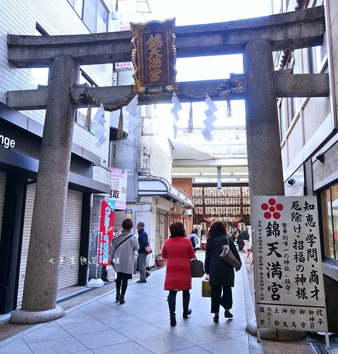 59 京都美食購物 超便宜藥粧店 新京極藥品、Karafuneya からふね屋珈琲
