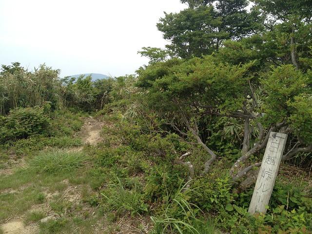 貝月山 日越峠ルート