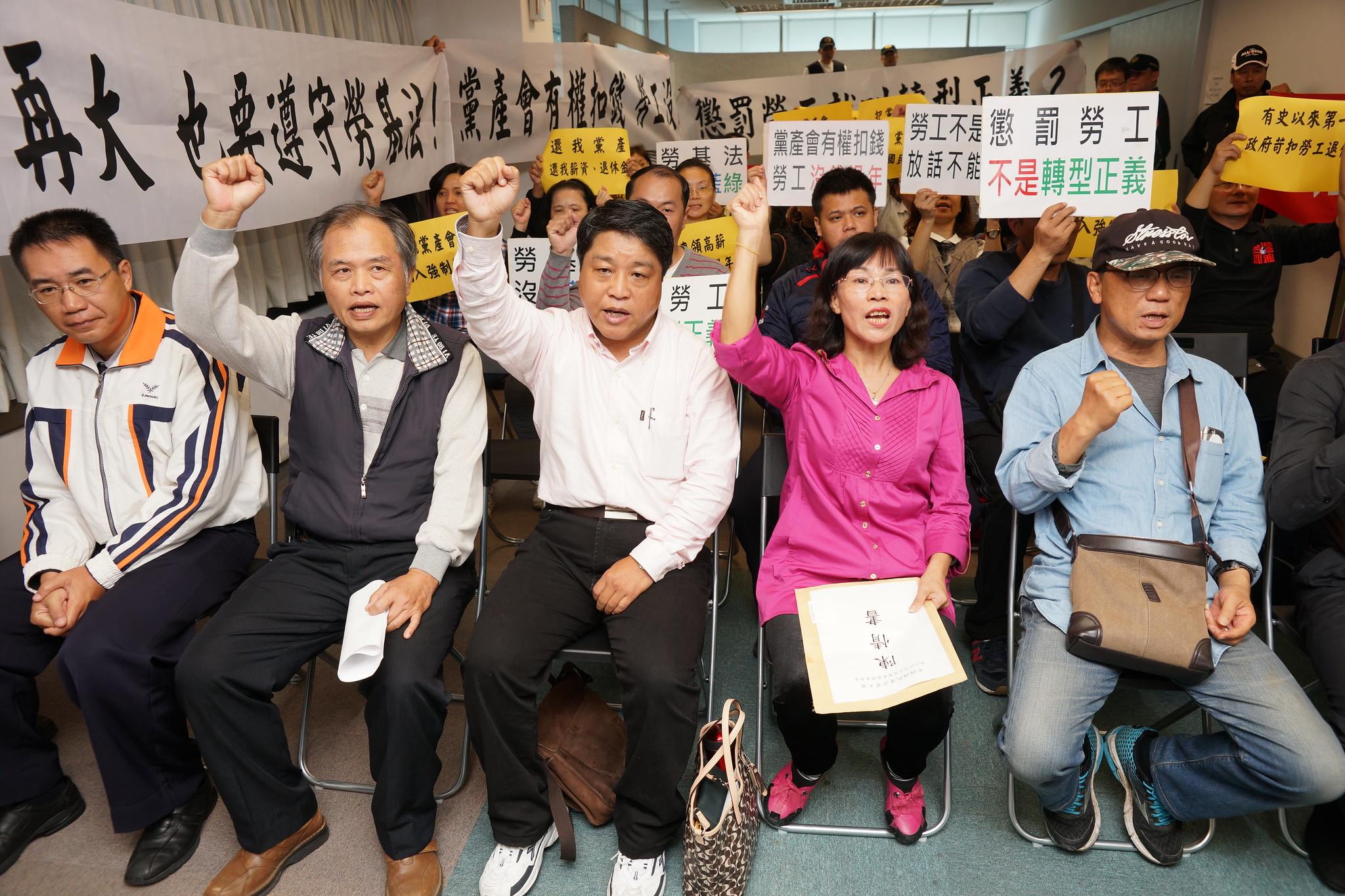 工會赴黨產會要求三方一起參與北市府的大解協商。(攝影:王顥中)