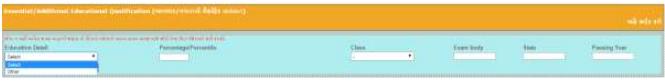 GSRTC Driver Bharti Application Form 2017   www.gsrtc.in Apply Online