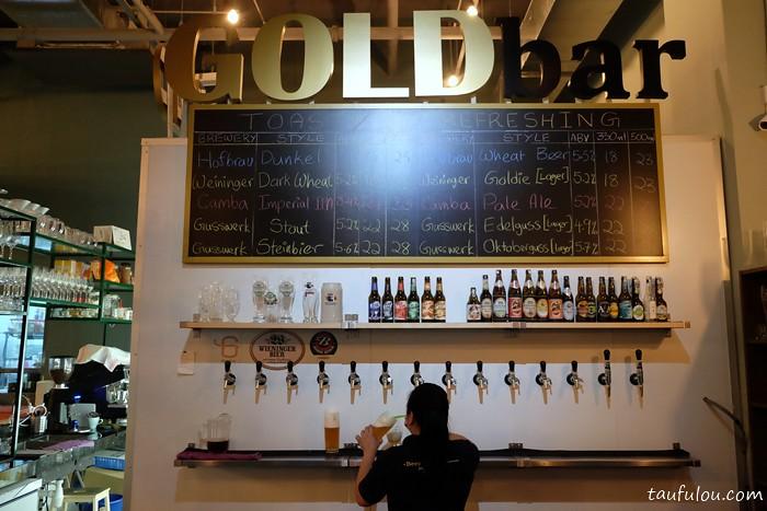 Gold Bar (5)