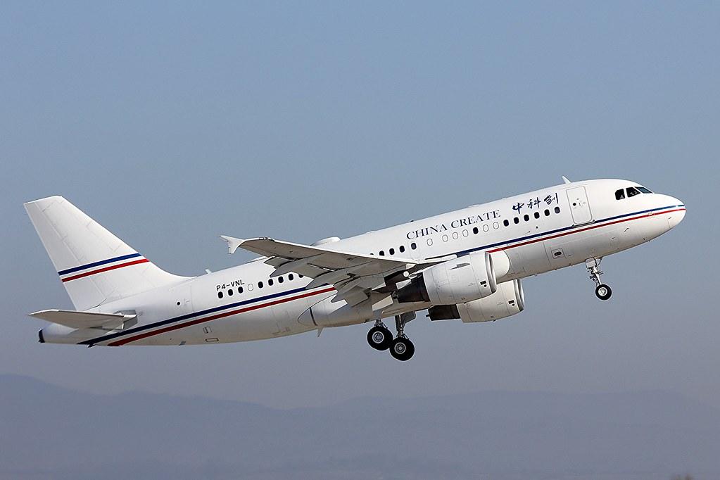 P4-VNL  , Airbus A319-115(CJ) , LFSB