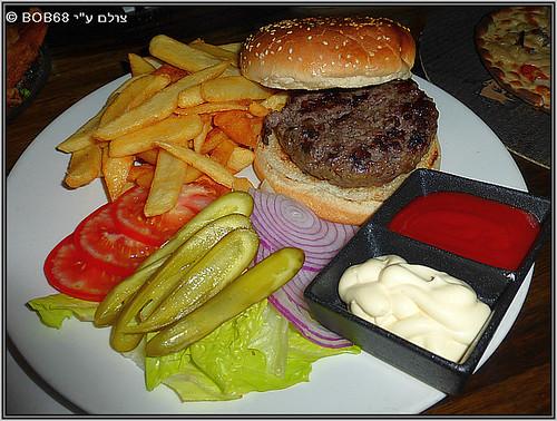 המבורגר ב- רמלה