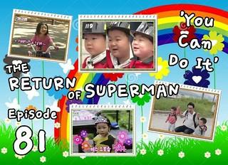 The Return Of Superman Ep.81