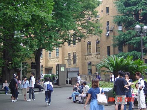 Keio University, Tokyo, Japan