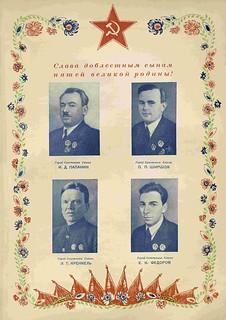 narod_tvorch_1938_03_35