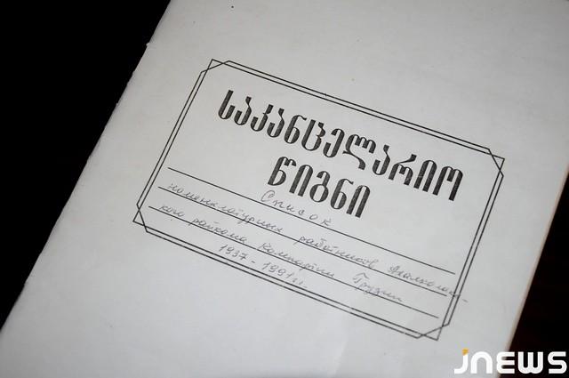 Jurnal2 — копия