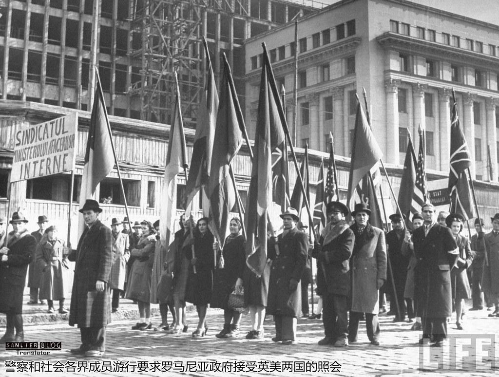 1946年罗马尼亚04