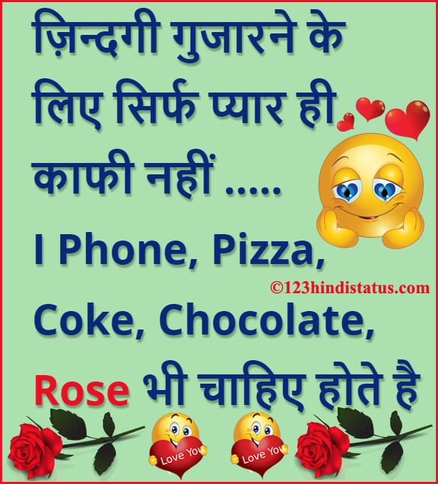 Rose Day Sms In Hindi 123 Hindi Status