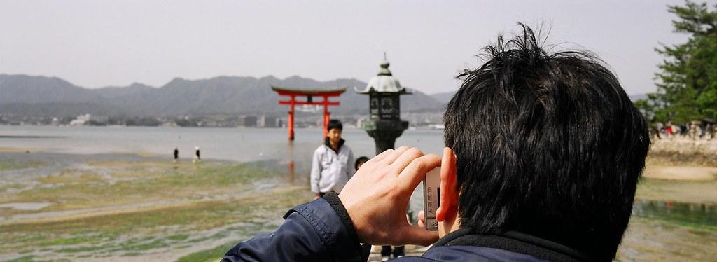 Miyajima Photographer