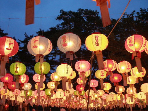 Lanterns | by Ariel Haug