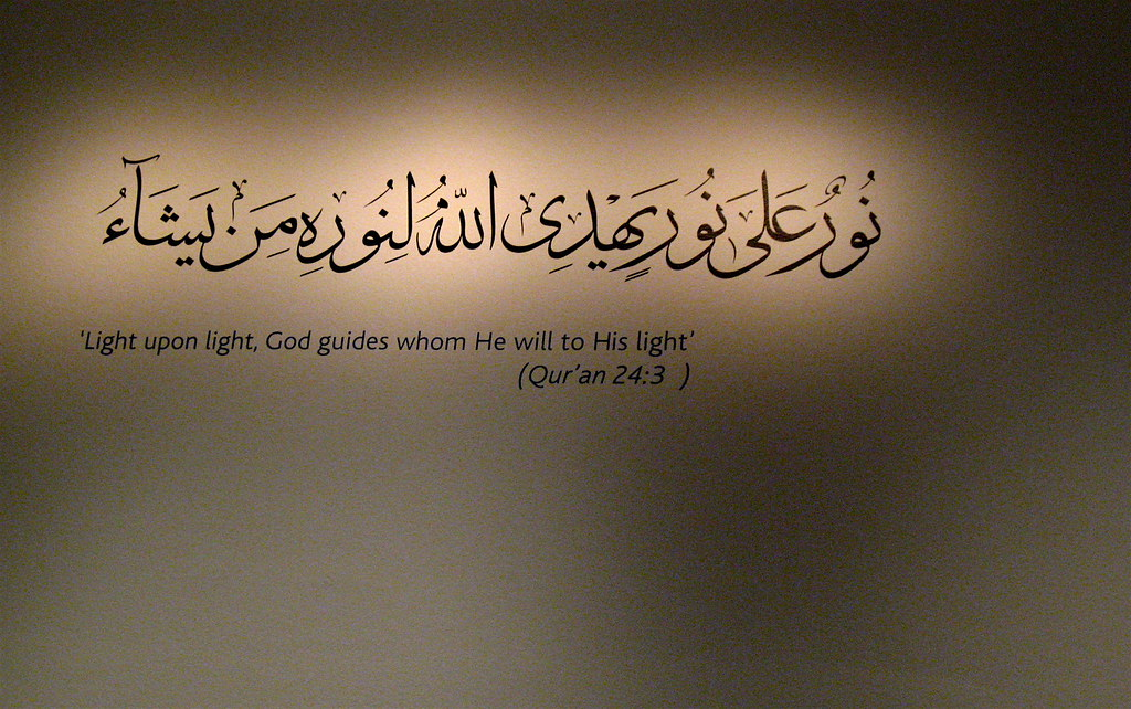 ISLAMIC QUOTES IN ARABICQuran Quotes In Arabic