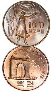 South Korea 1975 100 Won Commemorative coin