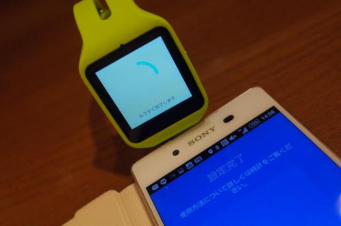 SmartWatch3 SWR50 09