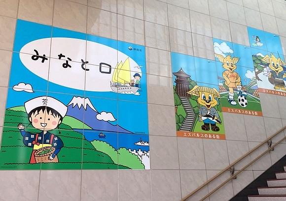 小丸子展日本旅行03