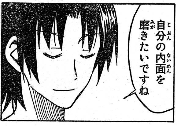 seitokai29004