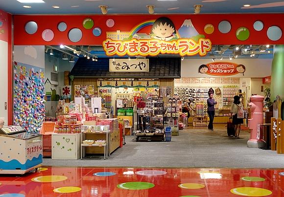 小丸子展日本旅行41