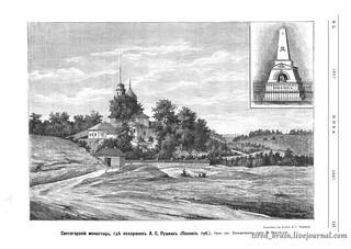 Niva 1887_0139