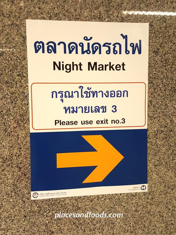Talad Rod Fai 2 Bangkok Ratchada thailand cultural centre exit 3